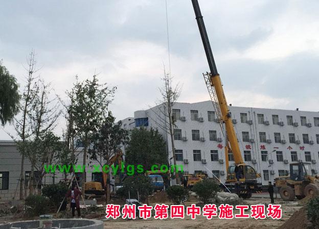 郑州市第四中学施工现场